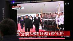 Con la visita de Xi a Corea del Norte, los regímenes comunistas se ayudan en las negociaciones con Estados Unidos