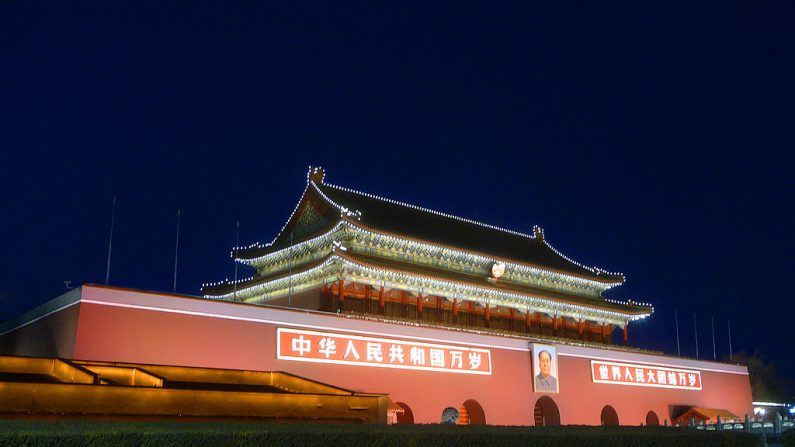 Una vista general de la Puerta de Tiananmen, el 1 de marzo de 2013 en Beijing, China. (VCG/VCG vía Getty Images)