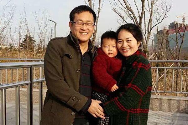 Wang Quanzhang con su esposa, Li Wenzu, y su hijo. Wang Quanzhang, abogado de derechos humanos, está detenido en China sin juicio desde agosto de 2015. (Cortesía de Li Wenzu)