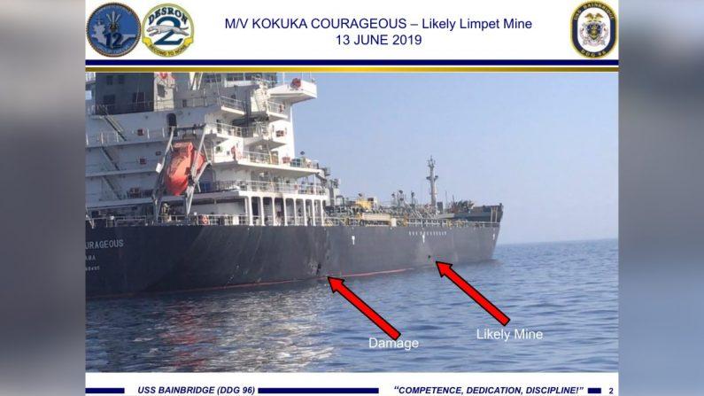 Imagen publicada por el Comando Central Militar de EE. UU. el 13 de junio. Muestra daños y una presunta mina en la nave petrolera Kokuka Courageous en el Golfo de Omán, cerca de la costa de Irán. El ejército de Estados Unidos publicó el 13 de junio de 2019 un video que muestra a la Guardia Revolucionaria de Irán retirando una mina de laca sin explotar de uno de los petroleros apuntados cerca del Estrecho de Hormuz, sugiriendo que la República Islámica trató de eliminar la evidencia de su participación. la escena. (Comando Central de Estados Unidos)