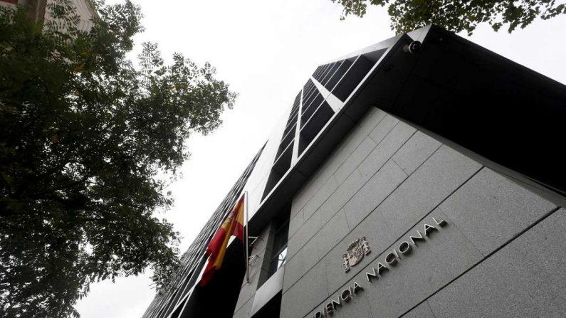 Exterior de la Audiencia Nacional de Madrid. EFE/Javier Lizón/Archivo