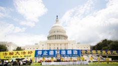 Legisladores de EE.UU. piden por el fin de los 20 años de persecución a Falun Dafa