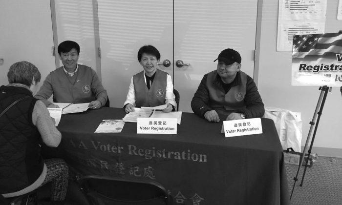 El Consejo de Coordinación de las Asociaciones Chinoamericanas en Washington D.C. está haciendo proselitismo entre los votantes locales chinos para la campaña electoral de la candidata del Partido Comunista Chino, Lily Qi, como delegada del estado de Maryland. (CCCAA PR)