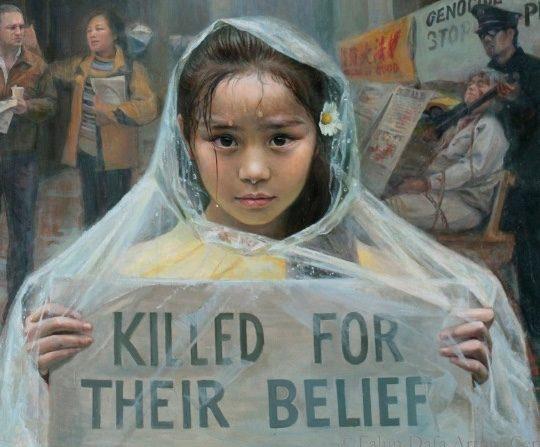 Cuadro de la exhibición internacional de El Arte de Verdad, Benevolencia, Tolerancia. (Asociación de Falun Dafa del Perú)