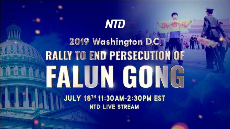 Los practicantes de Falun Gong de todo el mundo se reunirán en Washington DC para la reunión anual y marcharán para pedir el fin de la brutal persecución del régimen comunista chino a Falun Gong, el 18 de julio.