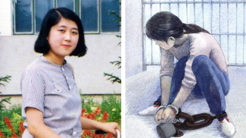 Izquierda: Wang Kefei, Derecha: Imagen Ilustrativa. (Créditos: Minghui)