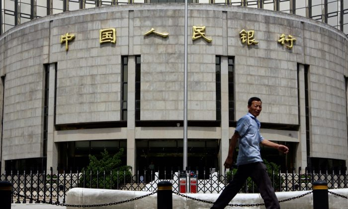 Un peatón pasa frente al Banco Popular de China, también conocido como Banco Central de China en Beijing, el 22 de agosto de 2007. (Teh Eng Koon/AFP/Getty Images)