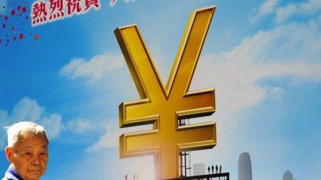 Estudio muestra que aumentar los aranceles a China podría aumentar el empleo y la economía de EE.UU.