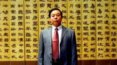 'El trauma mental es aún más difícil': Famoso calígrafo chino sobrevive a la más despiadada tortura