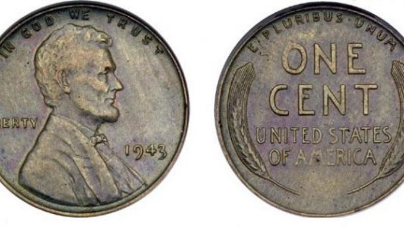 Extremadamente raro, 1943 centavo de cobre. (Dominio público)