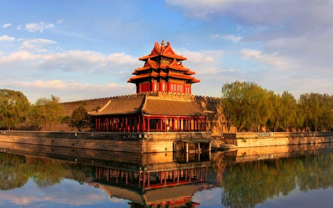 Torre en la esquina de la Ciudad Prohibida, Beijing. (CC BY-SA 3.0)