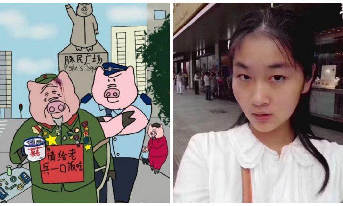 """Zhang Dongning, una viñetista de 22 años, fue encarcelada por su """"ofensiva"""" ilustración. (Weibo)"""