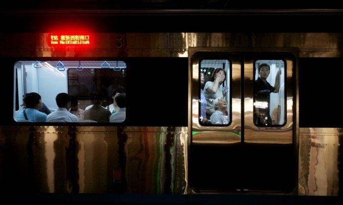 Imagen de archivo de un metro en china. (China Photos/Getty Images)