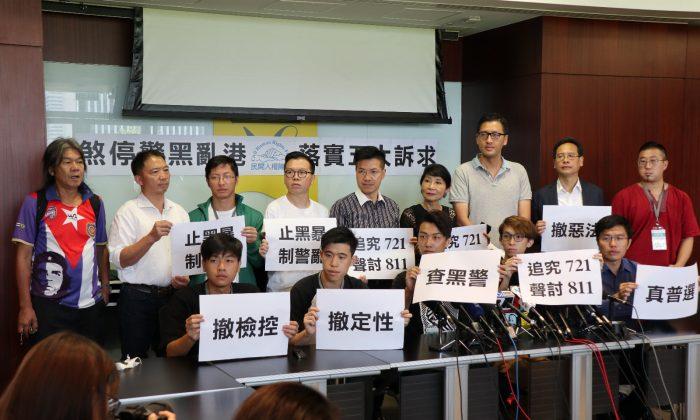 El Frente de Derechos Humanos Civiles, el principal grupo de oposición detrás de las protestas de Hong Kong, celebra una conferencia de prensa en Hong Kong, el 13 de agosto de 2019. (Hugh Huang/La Gran Época)