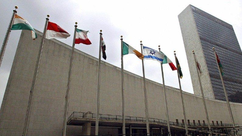 Sede das Nações Unidas em Nova Iorque (DON EMMERT / AFP / Getty Images)