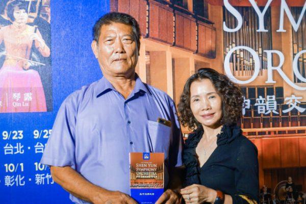 Concejal de Taiwán y su esposa se sienten elevados tras escuchar a la Orquesta Sinfónica de Shen Yun