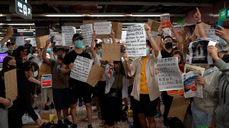 Manifestantes dentro de la estación de metro Prince Edward para exigir video sin editar de cuando la policía irrumpió en la estación y atacó a los ciudadanos el pasado fin de semana, en Hong Kong el 6 de septiembre de 2019. (Shenghua Sung/NTD News)