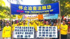 Practicantes de Falun Dafa se manifiestan tras el brutal ataque de pandillas en Hong Kong