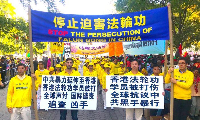 Practicantes de Falun Dafa realizan una manifestación en la Plaza de las Naciones Unidas, el 25 de septiembre de 2019. (La Gran Época)