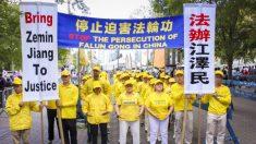 Practicantes de Falun Dafa evocan 2 décadas de persecución mientras se reúne la Asamblea General de la ONU