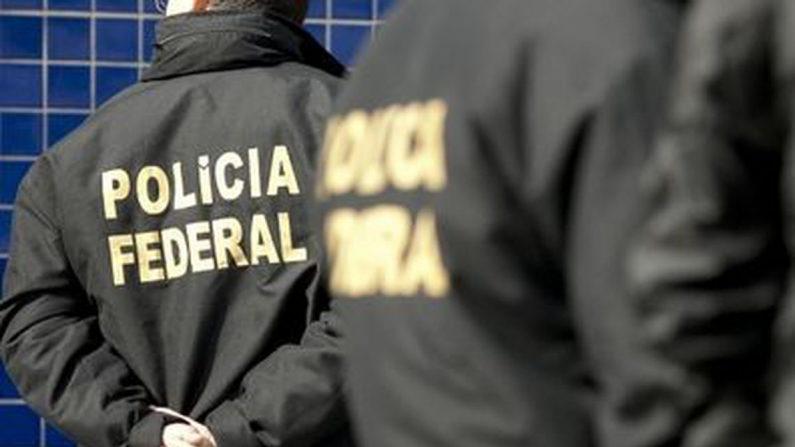 (Imagem de Arquivo/Agência Brasil)