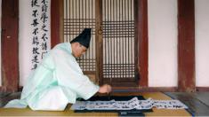 El arte ancestral de la escritura de Lu Ji: emblema de verdad y sabiduría que trasciende el tiempo