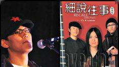 """""""Otra alma hermosa"""": famoso cantante chino es asesinado en prisión, su esposa torturada brutalmente"""