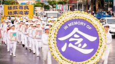 Taiwán dice que negará la entrada a funcionarios chinos involucrados en la persecución a Falun Dafa