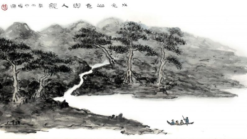"""Lu Yu le dijo al hombre del bote: """"Si sacas a todos del agua, te recompensaré con 20 Taels"""""""