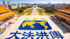 Miles de taiwaneses se reunieron para celebrar una tradición prohibida en China continental