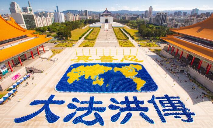 Alrededor de 6500 seguidores de Falun Dafa participan en una formación del Mapa del Mundo y caracteres chinos en Taipei, Taiwán, el 16 de noviembre de 2019. (Chen Po-chou/The Epoch Times)
