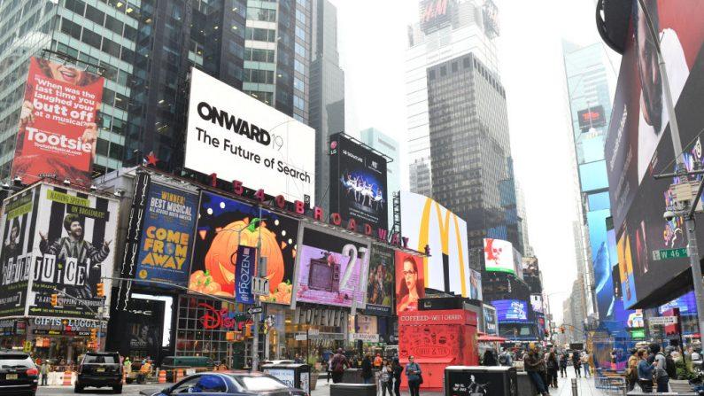 Vista do pôster da Yext durante ONWARD19, Times Square em 29 de outubro de 2019 na cidade de Nova Iorque. (Craig Barritt / Getty Images)