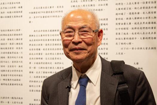 El profesor Zhang Kunlun, juez principal del Concurso Internacional de Pintura de Figuras NTD