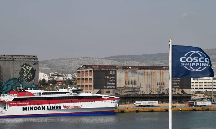 Vista de los antiguos almacenes del Puerto del Pireo en Grecia el 18 de octubre de 2018. (Louisa Gouliamaki/AFP vía Getty Images)