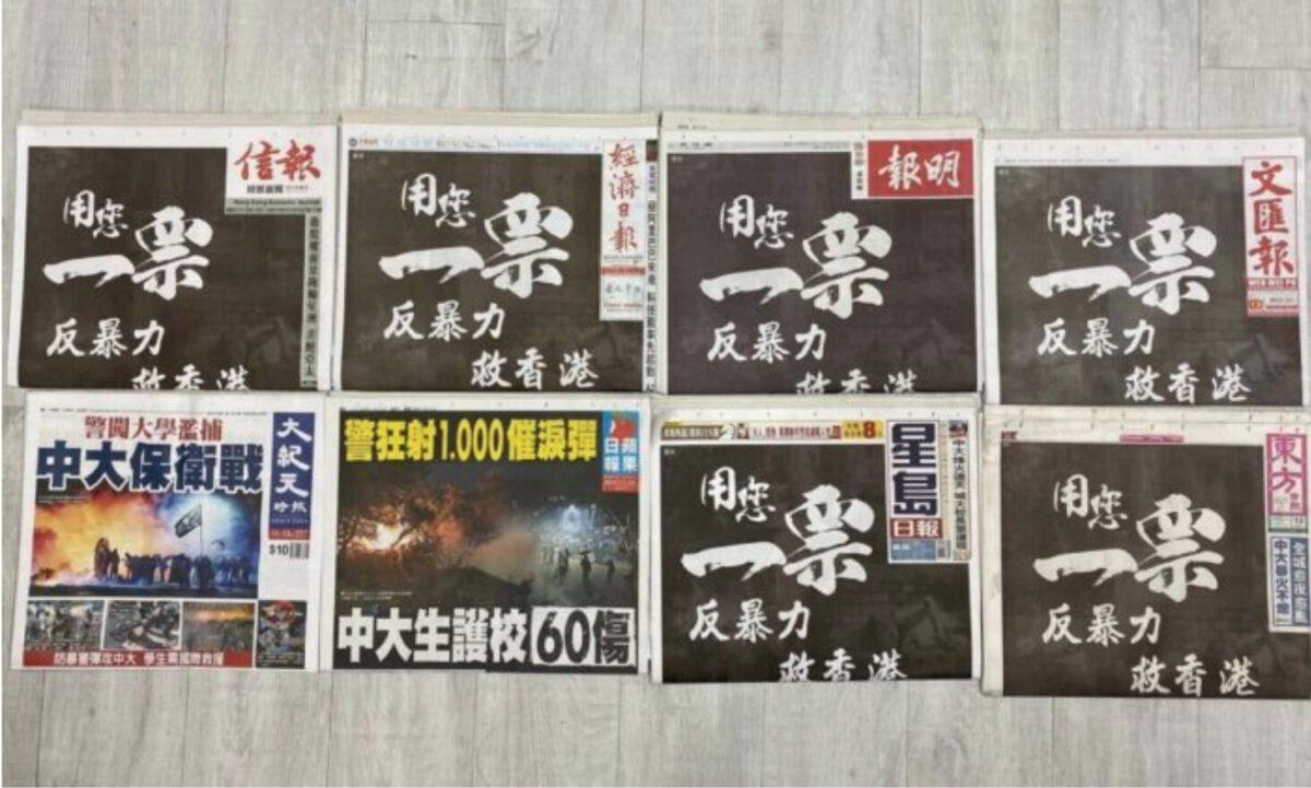 Edición del 12 de noviembre de 8 periódicos de Hong Kong.