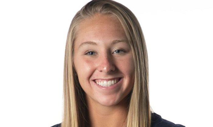 Melanie Coleman, estudiante de enfermería, sufrió la lesión el 8 de noviembre de 2019, dos días después falleció, dijo el sitio web oficial de atletismo de la Universidad Estatal del Sur de Connecticut. (SCSU)