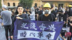 Protestas continúan aumentando en la provincia china de Guangdong por construcción de un crematorio