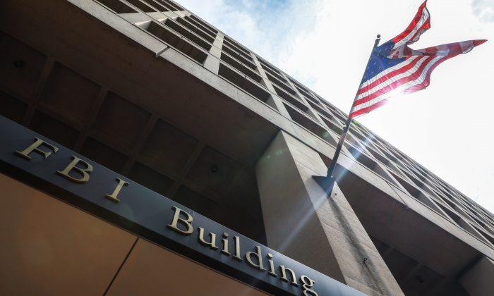 La sede de la Oficina Federal de Investigación (FBI) en Washington el 11 de julio de 2018. (Samira Bouaou / The Epoch Times)