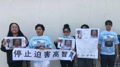 Vergonzoso evento de abogados chinos mantiene silencio sobre defensor de derechos humanos desaparecido