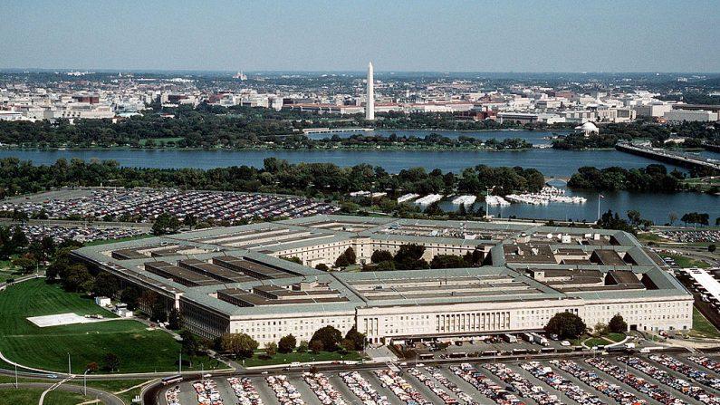 Una vista aérea del Pentágono, sede del Departamento de Defensa, en Washington, DC.  (Ken Hammond/Cortesía de la Fuerza Aérea de los EE.UU./Getty Images)