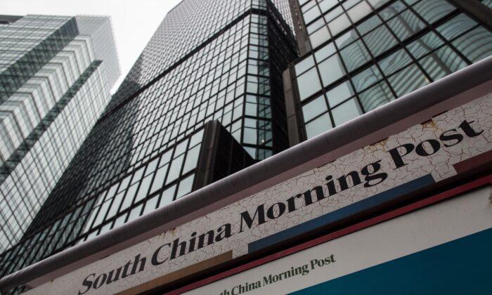 Una vista general muestra un puesto de periódicos con el logotipo del South China Morning Post (SCMP) en Hong Kong el 12 de diciembre de 2015, tras la adquisición del periódico en inglés por el gigante chino de internet Alibaba. (ANTHONY WALLACE/AFP a través de Getty Images)