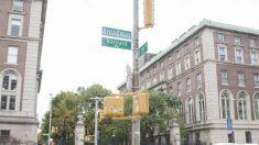Arrestan a niño de 13 años sospechoso de la muerte de estudiante universitaria apuñada en Nueva York