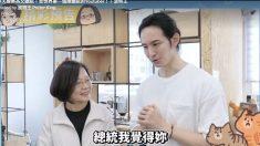 """YouTuber fue excluido del mercado chino por llamar a la líder de Taiwán """"presidente"""""""