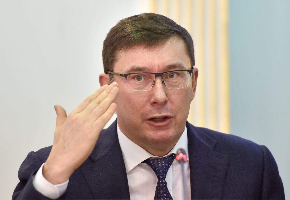 El Fiscal General de Ucrania Yuriy Lutsenko da una conferencia de prensa en Kiev