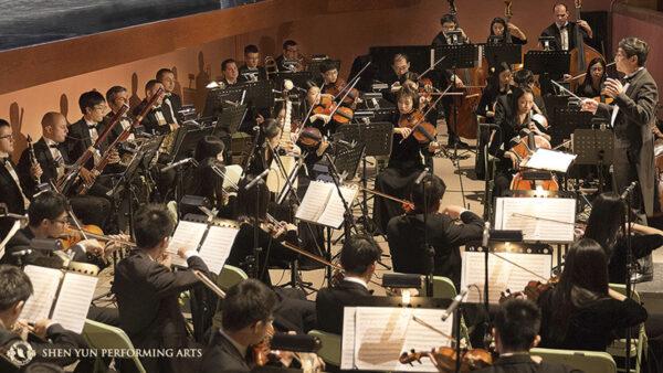 Orquesta de Shen Yun