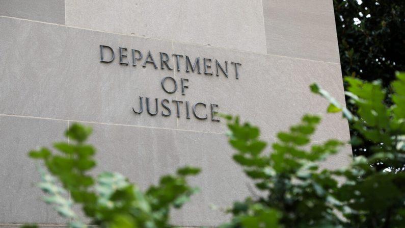 Departamento de Justicia en Washington el 11 de julio de 2018. (Samira Bouaou/The Epoch Times)