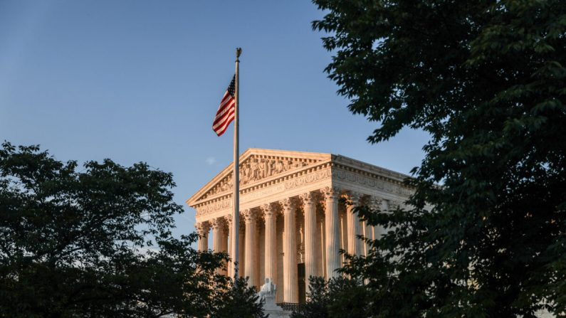 La Corte Suprema de los Estados Unidos en Washington el 30 de junio de 2018. (Charlotte Cuthbertson / The Epoch Times)