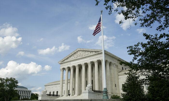 Foto de archivo de la Corte Suprema de Estados Unidos en Washington el 7 de mayo de 2019. (Samira Bouaou/The Epoch Times)