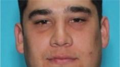 Departamento de Seguridad Pública de Texas ofrece USD 7500 de recompensa por peligroso pandillero