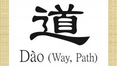 Dào 道: carácter chino para camino, forma o método